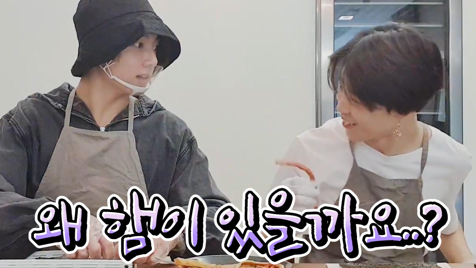 [BTS] 🎬꿈이 현실인지 현실이 꿈인지 <햄셉션> 대개봉‼️ (Jungkook&Jimin making Gimbap)