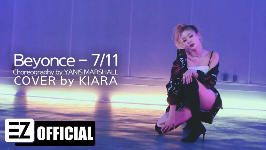 키아라(KIARA) Beyonce - 7/11 Choreography by YANIS MARSHALL (COVER by KIARA)