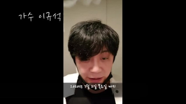 민사운드쇼 응원영상 (with. 가수 이규석)