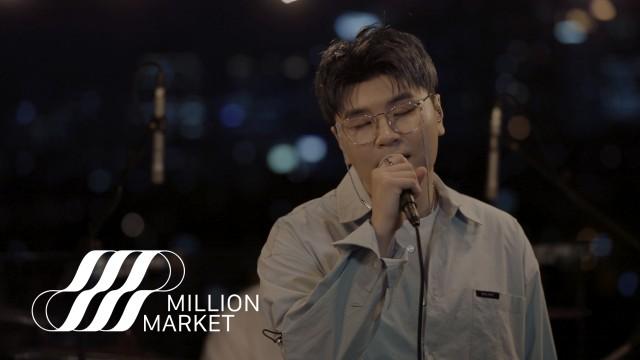 신용재 SHIN YONG JAE ' 별이온다 ' LIVE ver. Teaser