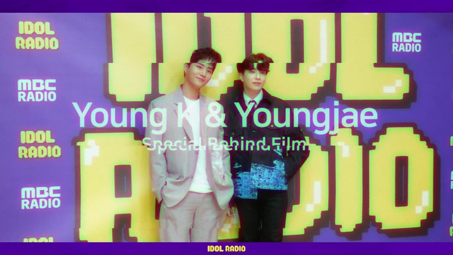 [Cuteness Captured] DalD & YoungD BEHIND - We want to be your entrance pass