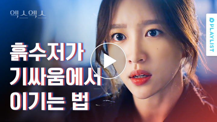 V LIVE - My boyfriend who ghosted me was with another girl all ...