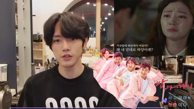 신인배우가 드라마 명장면을 2개국어로 번역해 본다면? (feat.넷플릭스)