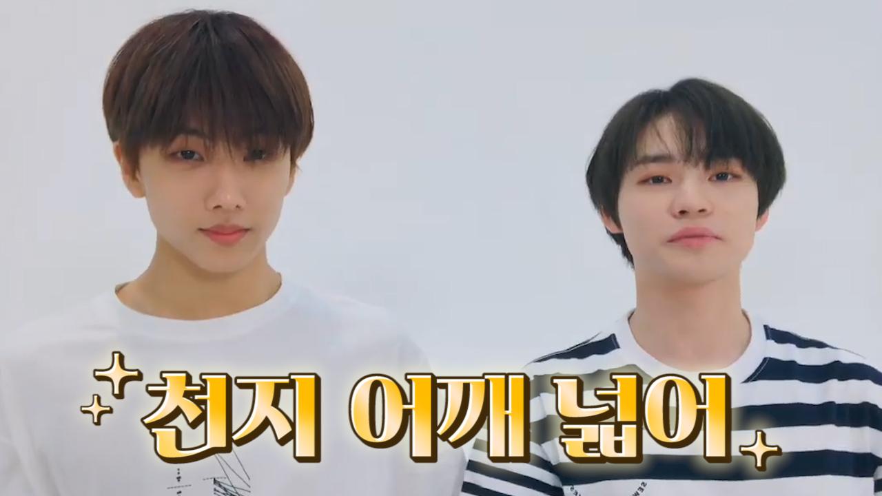 [NCT] 태평양 대서양 그리고 천지의 어깨🌊 (JISUNG&CHENLE changing their voice)
