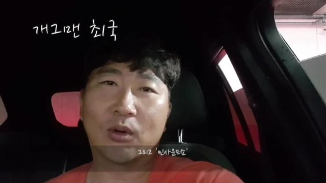 민사운드쇼 응원영상 ( with. 개그맨 최국 )