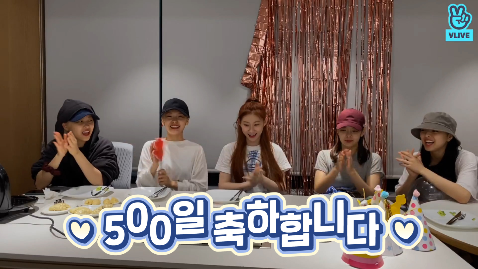 [ITZY] 타는 냄새 안 나요? 초.. 아니 내 맘이 타고 있잖아요🔥 (ITZY's party for their 500 days)