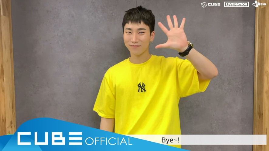 2020 SEO EUNKWANG ONLINE CONCERT [FoRest : WALK IN THE FOREST] - ID (ENG)
