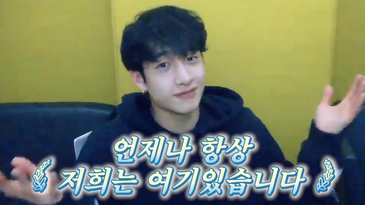 [Stray Kids] 어서 오세요 찬방(인 척 하는 천국) 입니다😇✨ (CHAN talking about CHANGBIN's TV show)