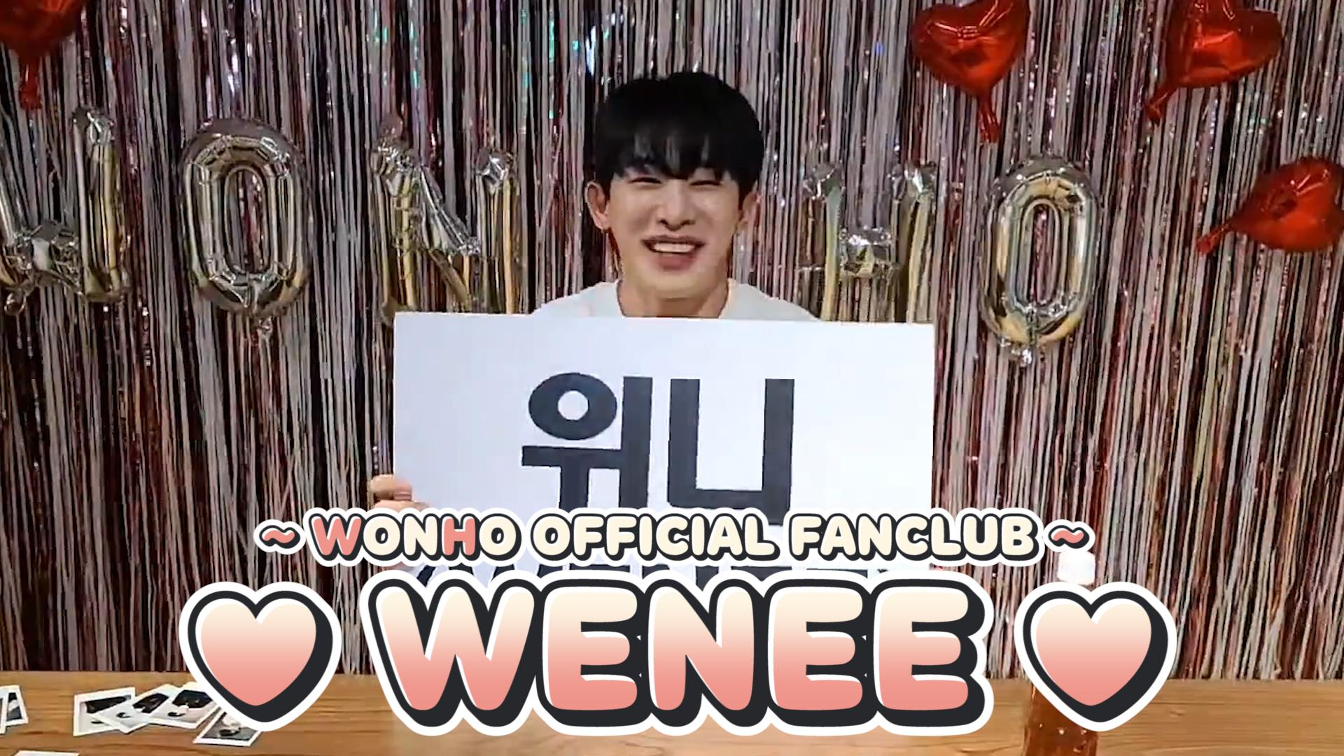 [WONHO] 원호마늘..대빵만하게 사랑해..✨💖 (WONHO announcing fan club name)