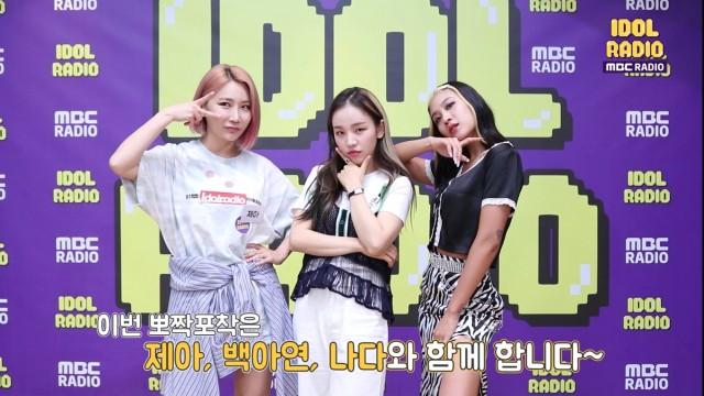 [뽀짝포착] ep633 제아&백아연&나다 BEHIND Girls On Top!