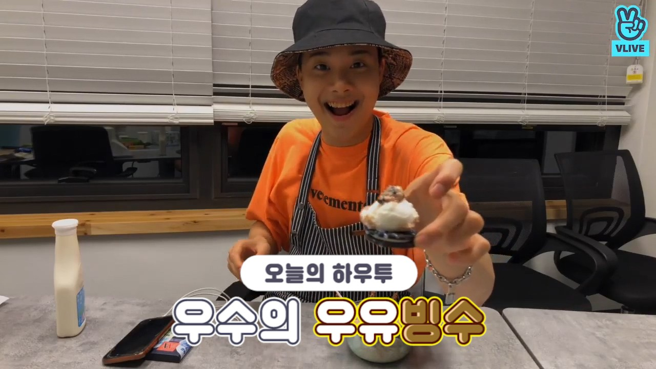 [VPICK! HOW TO in V] 우수의 우유빙수🍧 (HOW TO COOK WOOSU's Milk Bingsu)