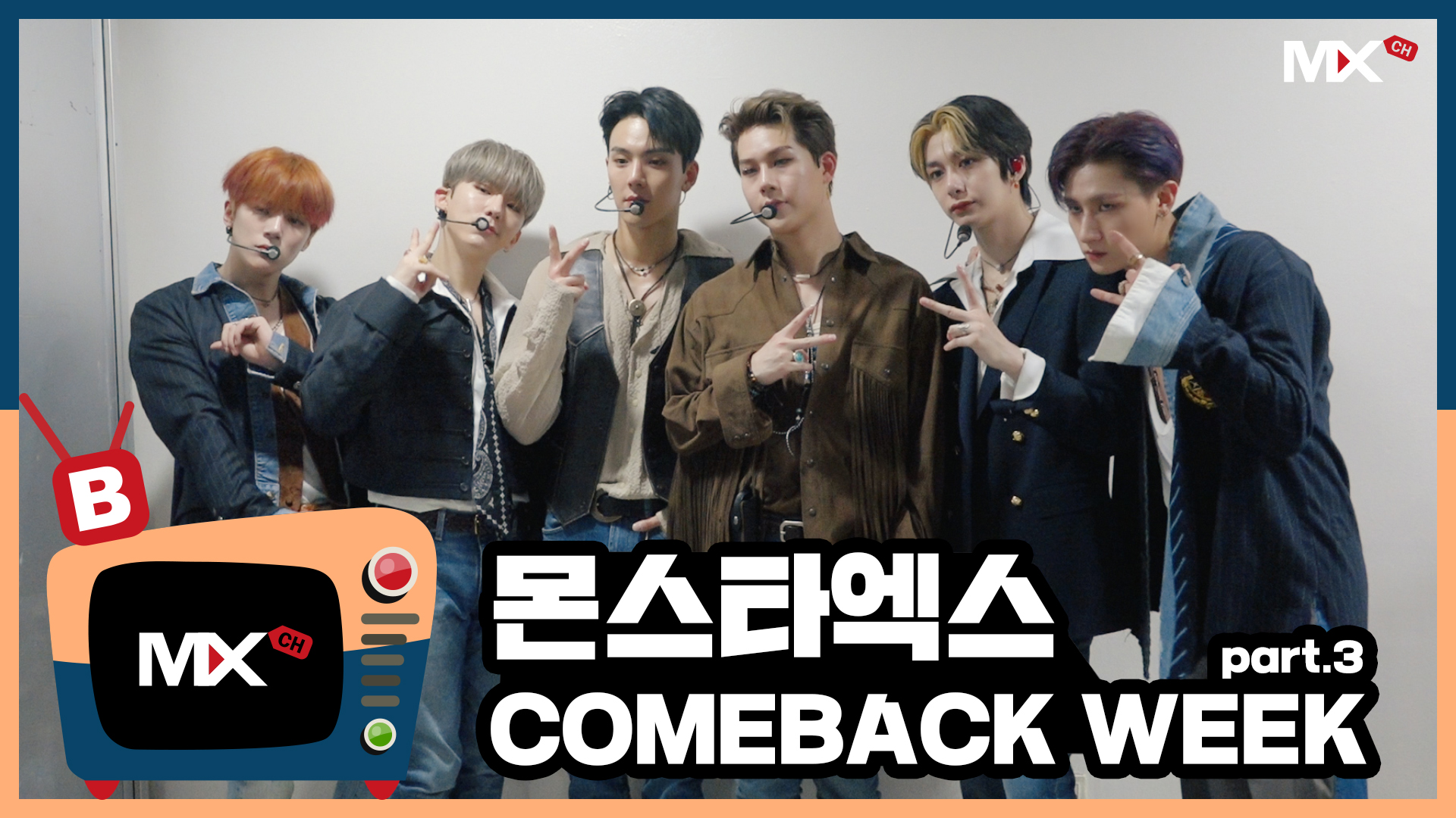 [몬채널][B] EP.182 'FANTASIA' COMEBACK WEEK part.3