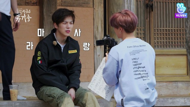 MONSTA X's on Vacation Director's Cut 1