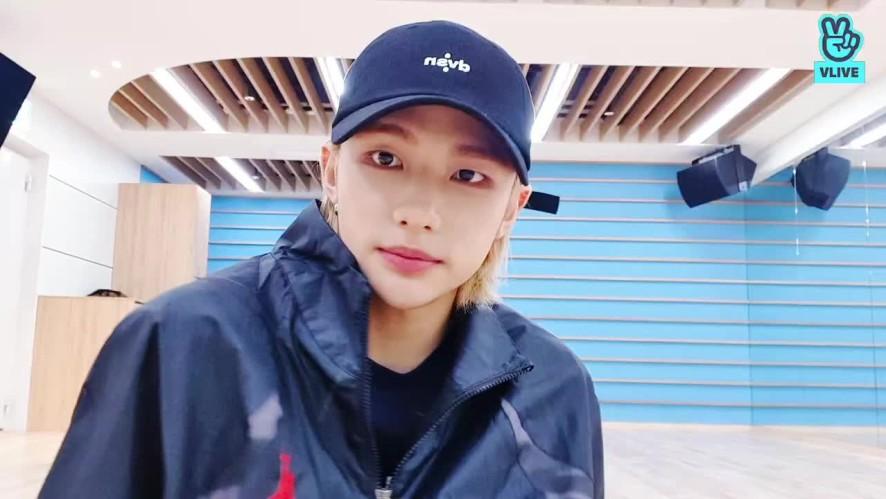 Hyunjin's Practice Room😎 #7