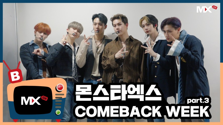 [MONCHANNEL][B] EP.182 'FANTASIA' COMEBACK WEEK part.3
