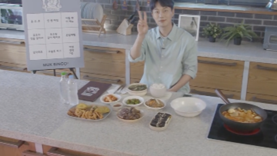 [Full] YOON DUJUN X Eating Show - 윤두준 X 같이 먹어요