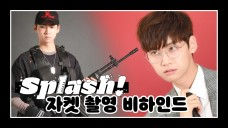 [Real JIN'HYUK+] Into the LEE JIN HYUK's imagination! 'Splash!' jacket shooting Behind-the-scenes💙