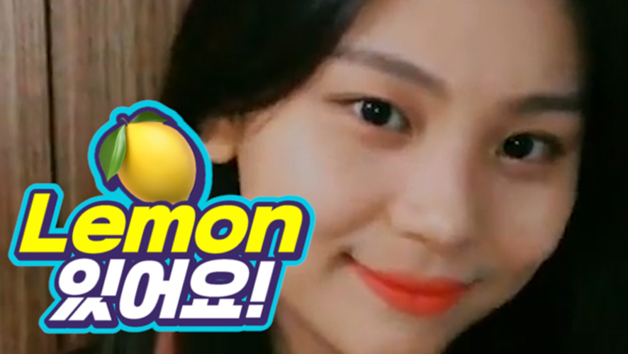 [GFRIEND] UMJI playing her cover song 'Lemon'🍋