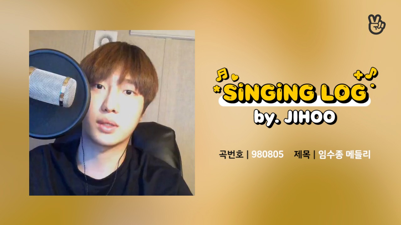 [VPICK! Singing Log] IZ 지후의 싱잉로그🎤🎶 (JIHOO's Singing Log)