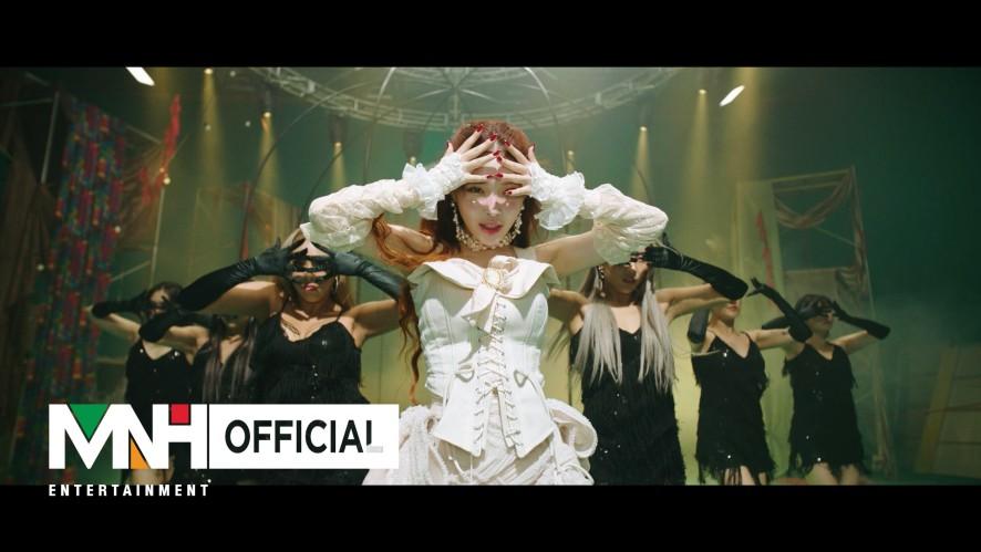 "CHUNG HA - ""PLAY (Feat. CHANGMO)"" Music Video"