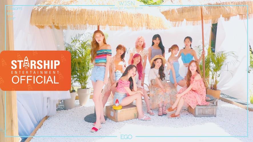 [Teaser] 우주소녀 (WJSN) - 1st PHOTO BOOK 'ON&OFF'  EGO : OFF