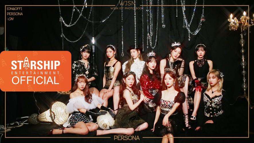 [Teaser] 우주소녀 (WJSN) - 1st PHOTO BOOK 'ON&OFF' PERSONA : ON