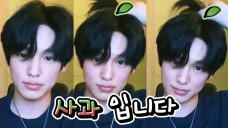 [VICTON] 내 이름은 허(강아지사과)찬이에요🐶🍎 (CHAN talking about his high school episode)