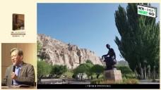 [작가WHAT수다]<'나의 문화유산답사기 중국편 3>실크로드의 오아시스 도시, 유홍준 답사의 절정..실크로드 완결판!