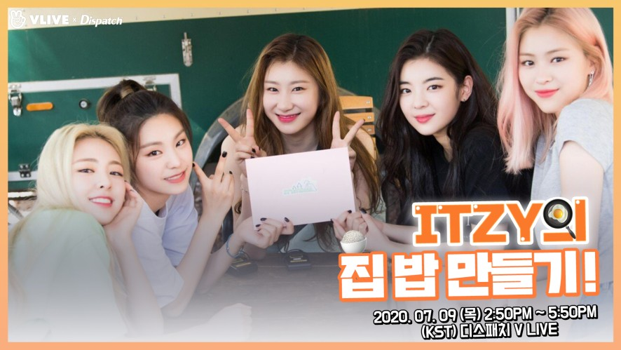 ITZY's Home-Cooked Recipe🍳①