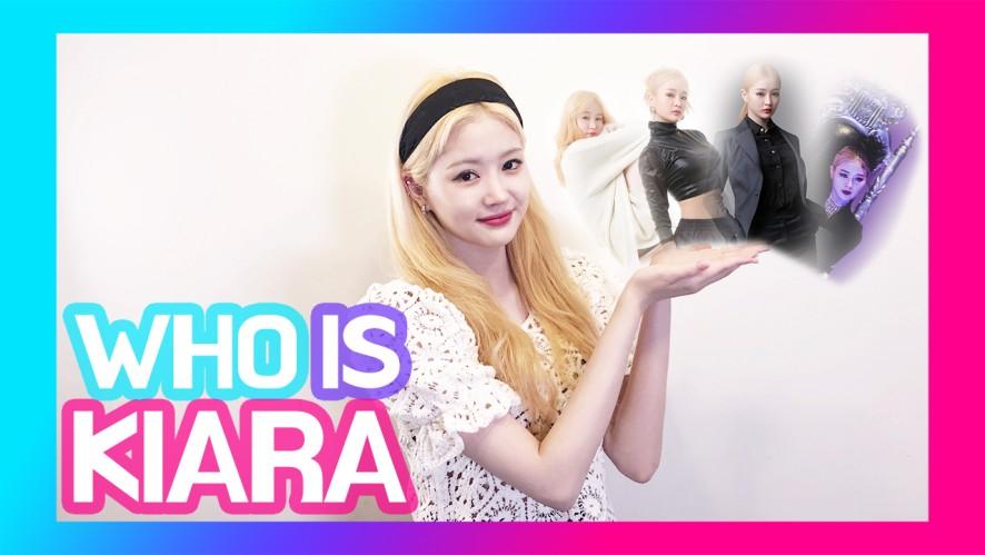 [LIVE] 키아라(KIARA)의 첫 V LIVE !!!