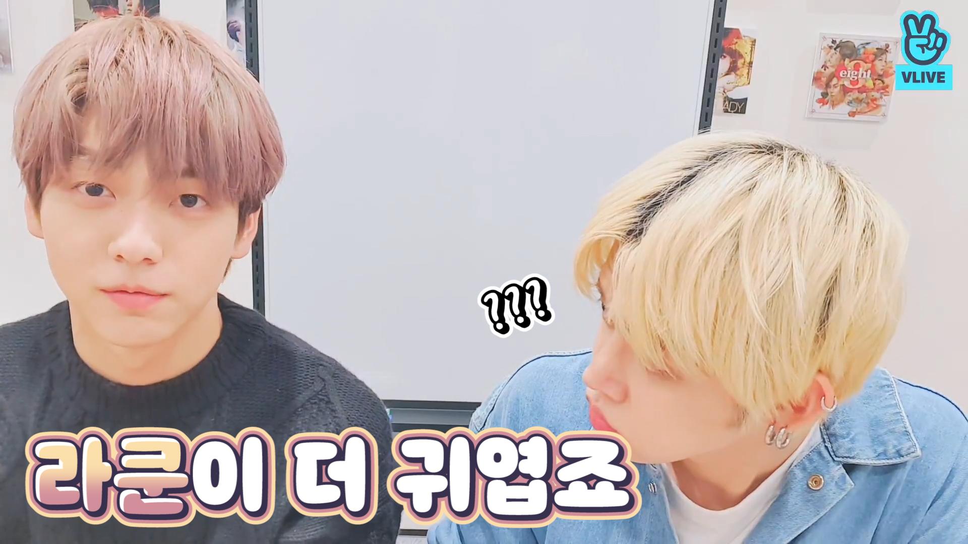 [TXT] 🎼툽깅이와 함께라면 클래식도 늘 새롭고 짜릿해❣️(SOOBIN&YEONJUN eating Jokbal and Makguksu)