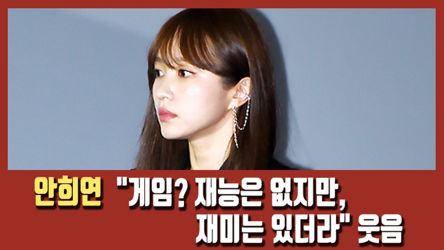 [EXID Hani] attends the press conference of drama 'SF8' 3