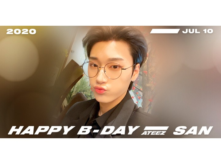 💚HAPPY SAN DAY D-1💚
