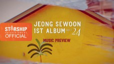 [Preview] 정세운(JEONG SEWOON) 1st ALBUM [24] PART 1