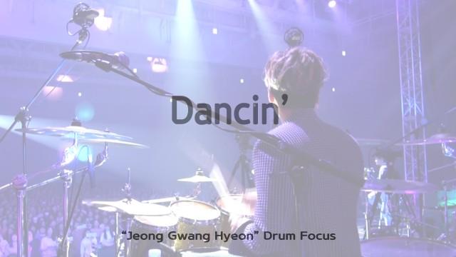 정광현 (Jeong Gwang Hyeon) - Dancin'