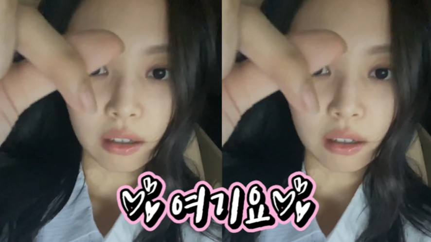 [BLACKPINK] JENNIE giving heart for fans❌