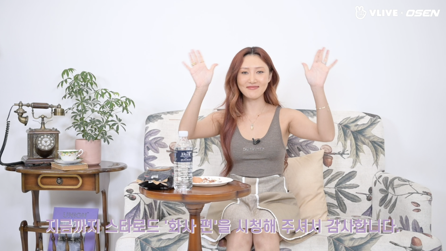 Hwasa of MAMAMOO, A sad story about her childhood toys #Star Road 06