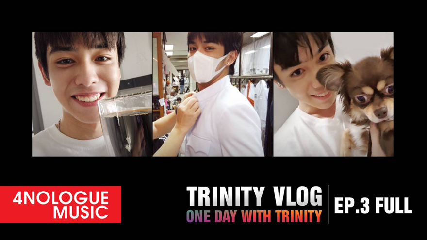 TRINITY VLOG : ONE DAY WITH TRINITY EP.3 l THIRD