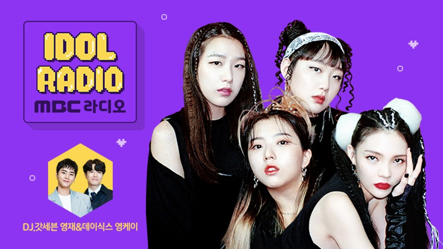 'IDOL RADIO' ep#652. Gonna Be the Top Girl Group! (w.CSVC)