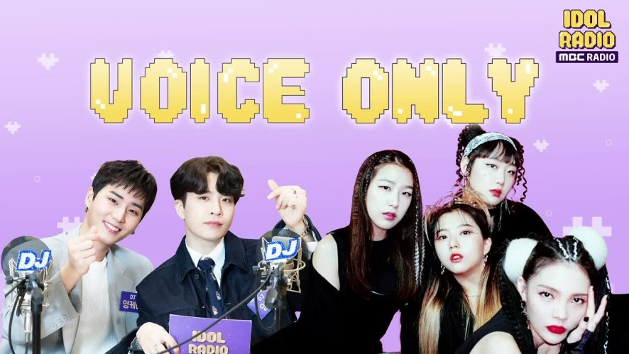 [Full]'IDOL RADIO' ep#656. Idol Playlist (w. CSVC)