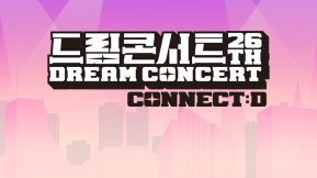 2020 DREAMCONCERT CONNECT:D