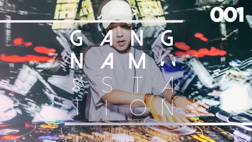 [EDM RADIO] 강남스테이션 1화 (GANGNAM STATION 001) HOST BY REVERSE PRIME