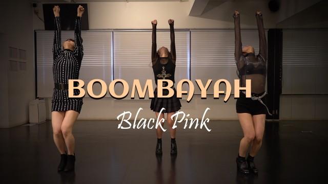 [마이돌걸즈] 블랙핑크(Blackpink) - 붐바야(BOOMBAYAH) Dance Cover (MyDoll Girls)
