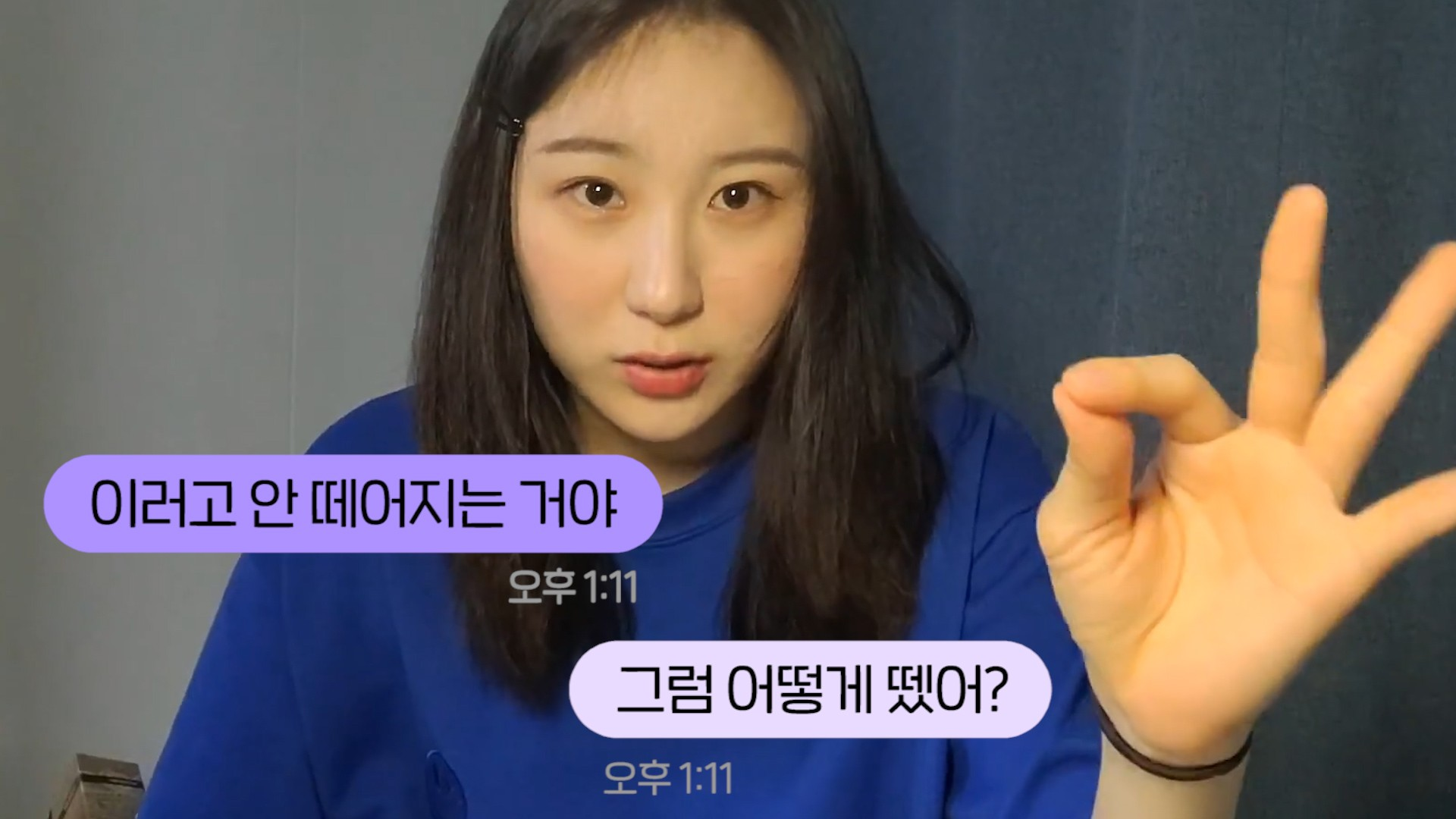 [IZ*ONE] 엄지 검지가 N극 S극이라도 오케이라구요❣️ (CHAE YEON talking about a episode with CHAE RYEONG)