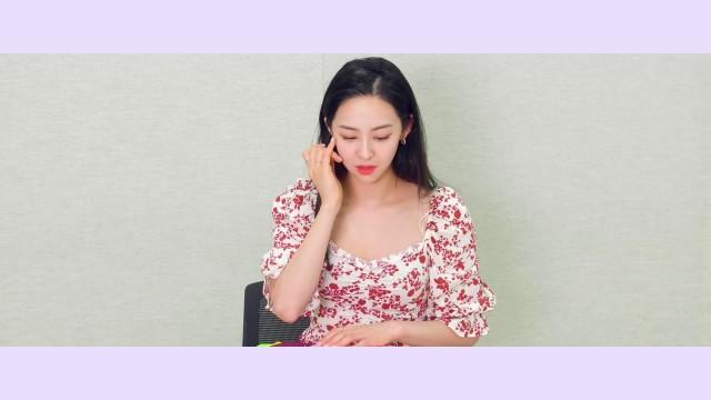[배우 김다솜] 우리,같이 만들까?