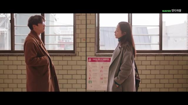 [독립영화가 사랑한 배우들] [구의역 3번 출구] 김창민