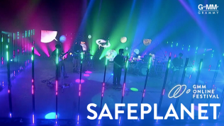 GMM ONLINE FESTIVAL : SAFEPLANET