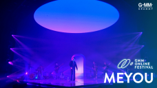 GMM ONLINE FESTIVAL : MEYOU