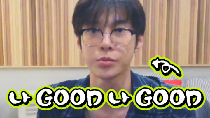 [NCT] 나긋나긋의 긋은 GOOD이라면서요⁉️🥕 (DOYOUNG talking about songs)