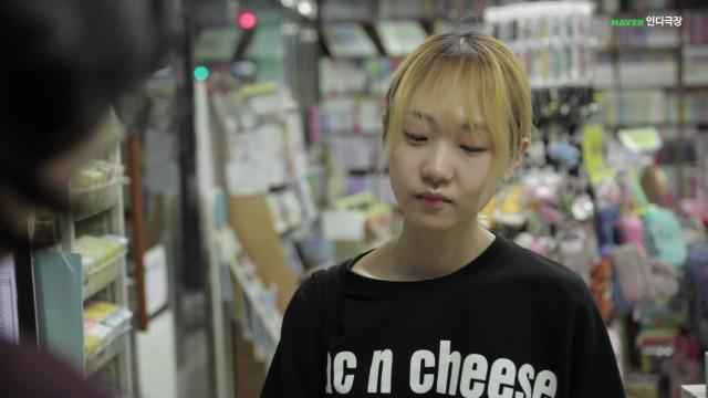 [독립영화가 사랑한 배우들] [한낮의 우리] 김혜진